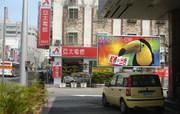 燈箱牆面廣告-台中市北區-公園路加油站-TCC-005-G-C1