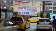 燈箱牆面廣告-高雄市前鎮區-民權加油站-KSC-912-G-C1