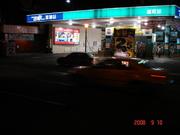 燈箱牆面廣告-台北市士林區-西歐基河加油站-TPS-008-G-R1