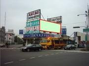 戶外平面廣告點-永康市中正北路346號-天音