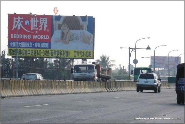鐵架廣告塔