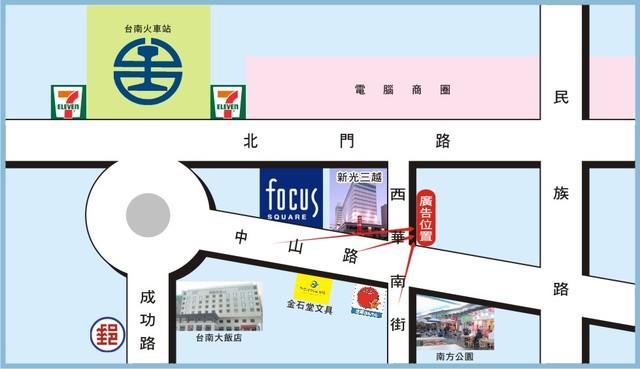 N-0382鐵架廣告塔-台南市中山路 160 號 - 新光三越中山店、南方公園、火車站廣告看板