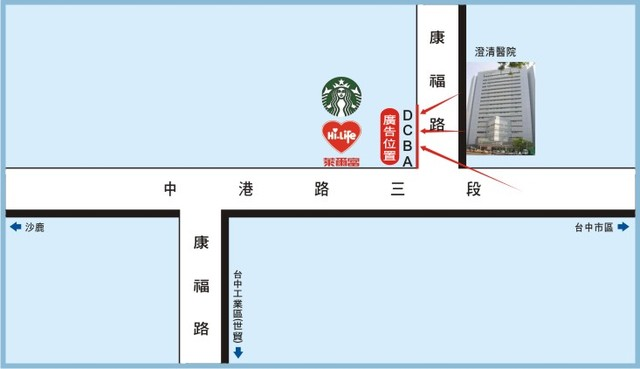 H-0082A鐵架廣告塔-台中市中港路三段 118-1 號頂樓 A 面 - 澄清醫院前廣告看板