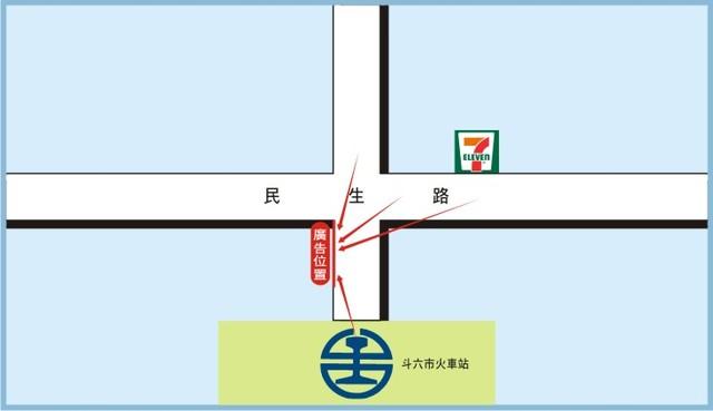 UL-S-24鐵架廣告塔-雲林縣斗六市民生路 201 號-火車站前廣告看板