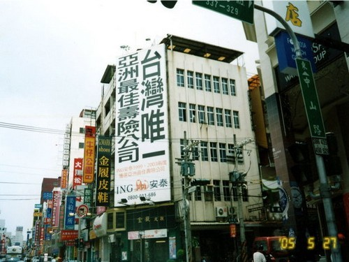 CI-S-25鐵架廣告塔-嘉義市中山路 529 號 - 火車站方向廣告看板