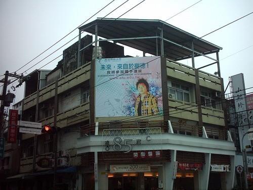 L-0039鐵架廣告塔-嘉義市中山路 109 號 - 往火車站方向廣告看板