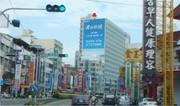 N-0441鐵架廣告塔-台南市永康區中華路200之1號 10~17樓壁面-往市區廣告看板