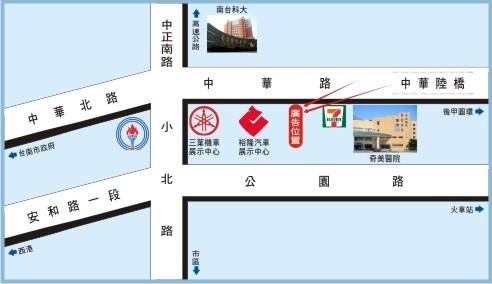 N-0129鐵架廣告塔-台南市永康區中華路 903 號 - 奇美醫院旁、南台科技大學廣告看板