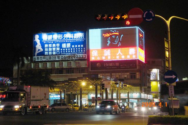 N-0511鐵架廣告塔-台南市北門路一段 314 號 - 火車站旁、北門路商圈、新光三越中山廣告看板