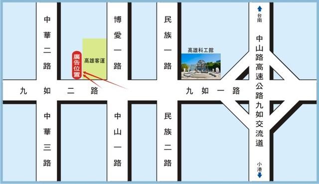 P-026鐵架廣告塔-高雄市九如二路 672 號 -往火車站、高雄科公館方向廣告看板
