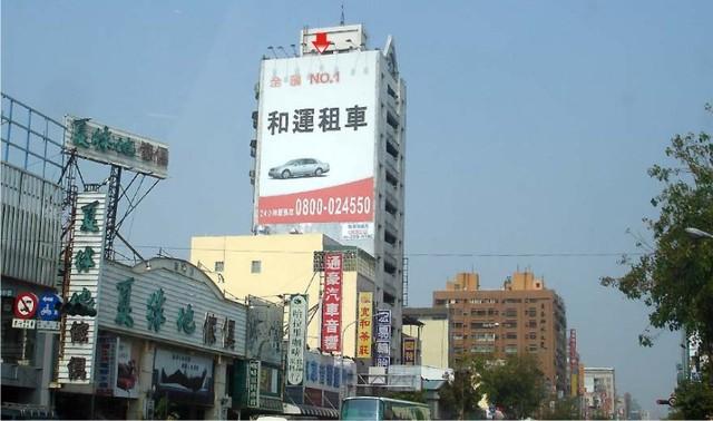 P-0063鐵架廣告塔-高雄市九如二路 670 號 - 往火車站、高雄科公館方向廣告看板