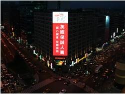 霓虹廣告-夜間