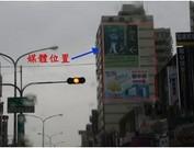牆面廣告-台南縣永康市中正北路112號-HTN02-1