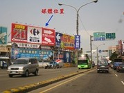 牆面廣告-台南縣永康市中正南路169號-HTN27