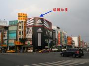牆面廣告-屏東市中山路10號(屋頂鐵架)-JPT08