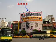 牆面廣告-屏東市中山路4號-JPT03
