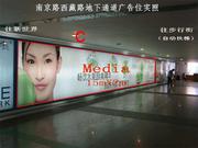 燈箱廣告-上海人民廣場-南京東路步行街、通道燈箱-SHI01