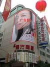 牆面廣告-上海南京東路、六合路交差口東方商廈拐角牆面-SHI02