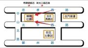 霓虹廣告-台北市忠孝西路一段43號(樓頂)-ATPC131