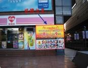 牆面廣告-台北市忠孝西路一段50號(1F高度)-ATPC136