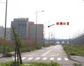 牆面廣告-竹北市高鐵六路39號-CSJ14