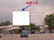牆面廣告-台東市山西路一段460號-NOA02