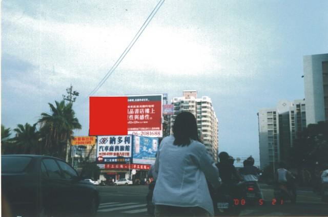 台南市東區精華廣告位