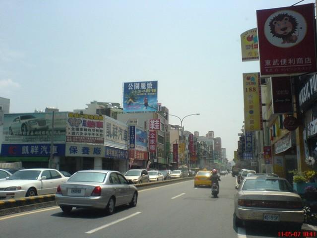 台南市南區精華廣告位