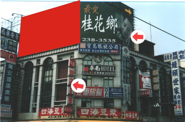 台南縣永康精華廣告位