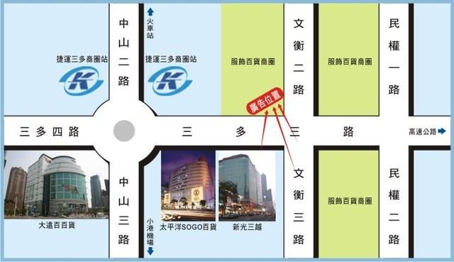 P-0154廣告鐵架塔-高雄市三多三路222號-新光三越對面、sogo百貨、大遠百、服飾商圈廣告看板