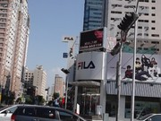 斐樂LED電視廣告牆