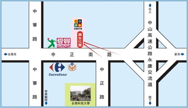 N-0360A鐵架廣告-台南市永康區中正南路661號-台南科技大學、永康交流道方向廣告看板