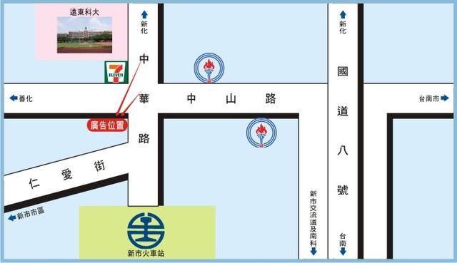 M-0045A廣告鐵架--台南市新市區仁愛街1號A面-火車站、遠東科大廣告版面