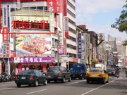 台中市復興路/民生路口.三角窗(文化創意園區)正對面(目標明顯.景觀醒目)