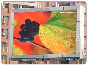 忠明南路與南平路-專業廣告託播電視牆