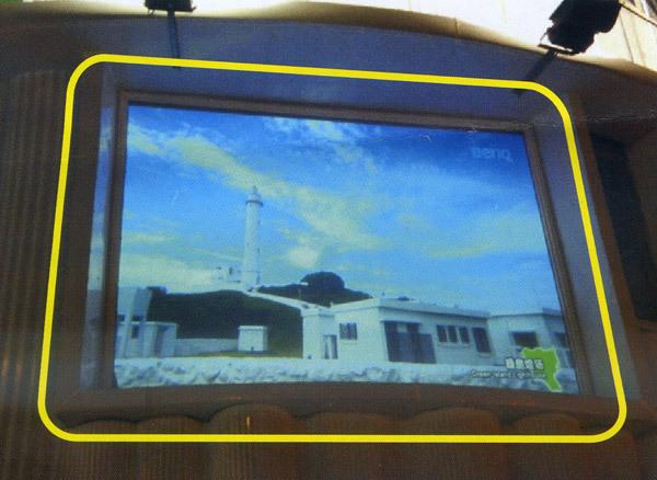 高雄瑞豐夜市巨蛋商圈-LCD全彩HD畫質戶外電視牆-鹽海行銷