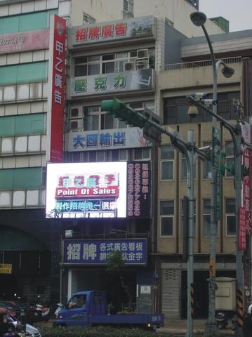 甲乙多媒體託播-中壢市民族路二段72號