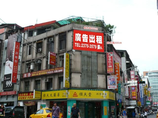 台北車站捷運8號出口正對面~曝光效果一級棒!