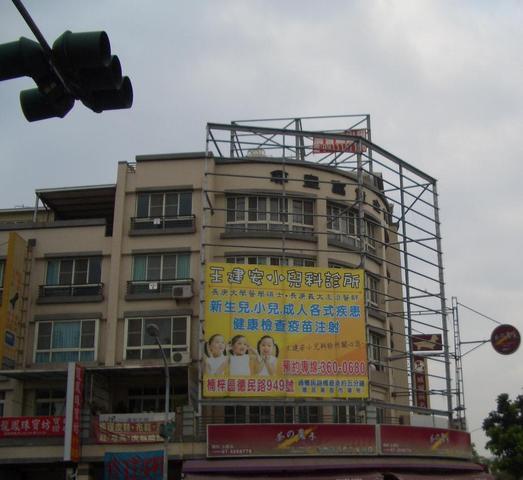 楠梓台糖量販店正對面廣告牆