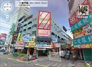 台灣最大夜市 逢甲夜市 最明顯廣告牆面  雲端多媒體 50台聯播