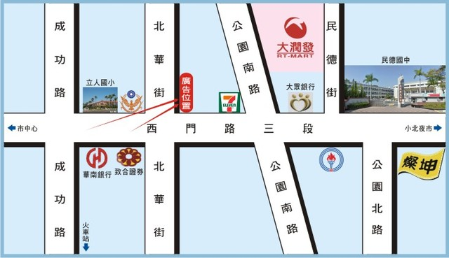 N-0257壁面廣告塔-台南市西門路三段57號-往小北夜市、花園夜市、火車站、北門路商圈廣告看板