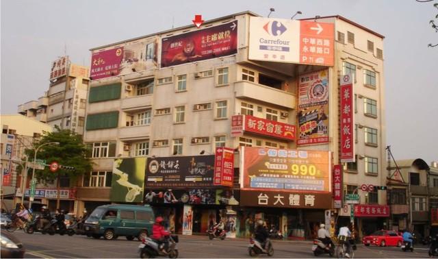 N-0063B壁面廣告塔-台南市中華北路二段1號B面-往好事多、特力屋、和緯市場、武聖夜市廣告版面