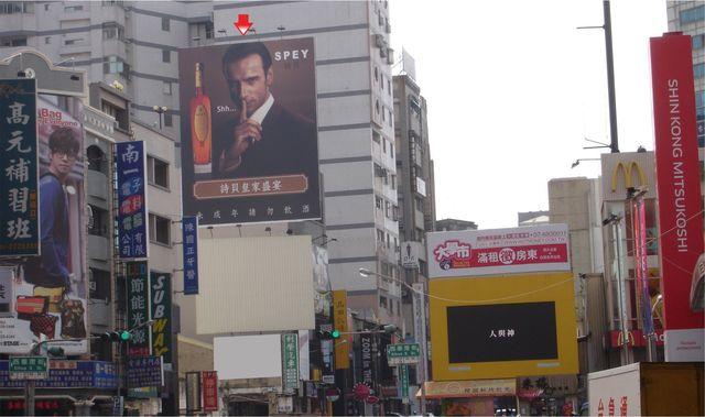 TN-S-133鐵架廣告塔-台南市民族路二段95號5樓-新光三越中山店對面、北門路商圈、火車站廣告