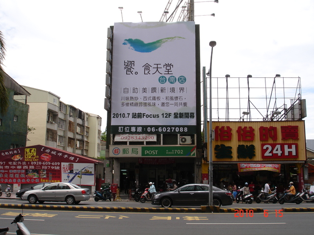 N-0184鐵架廣告塔-台南市西門路一段681號-新光三越新天地正對面、大億麗緻酒店、錢櫃廣告看板