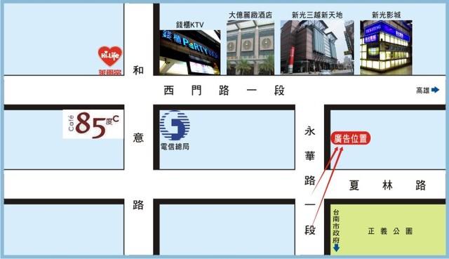 N-0501壁面廣告塔-台南市永華路59-2號-往新光三越新天地、大億麗緻酒店、錢櫃KTV廣告看板