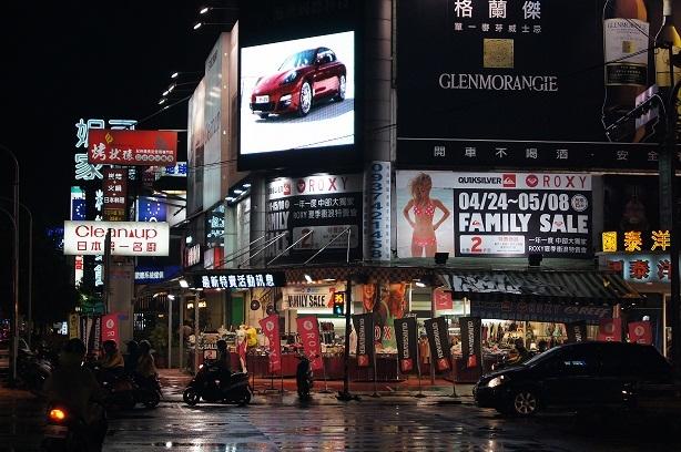 雲端多媒體 台中市7期商圈-第1台   最大led電視牆 50台聯播全台 50點位