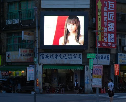 竹南站前LED全彩電視牆