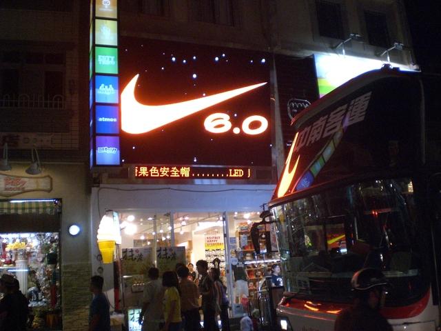 墾丁大街唯一LED 廣告 雲端多媒體  50台聯播 全台 50點位