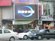 雲端多媒體 台中一中商圈中友百貨-第3台 LED電視牆 50台聯播首選