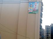 蘆洲家樂福停車場入口大型外牆看板出租 0938816670陳s